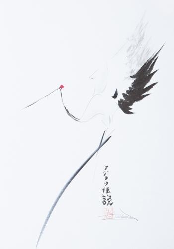 Asia Legend 02